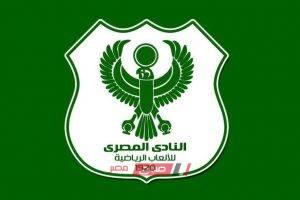 المصري يعقم بواباته استعدادا لعودة النشاط الاجتماعي