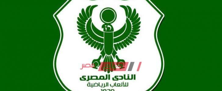 جدول مباريات المصري البورسعيدي فى الدوري المصري 2019/2020