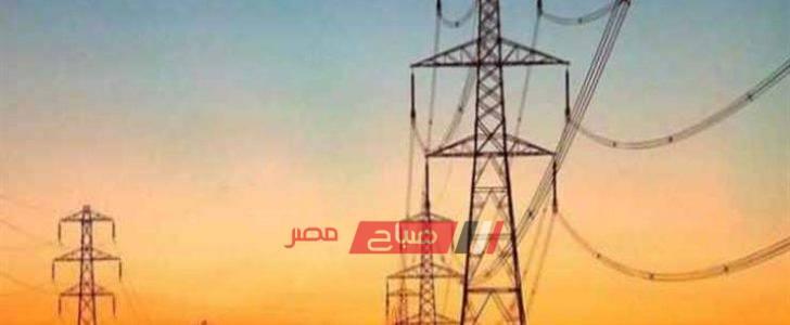 غدا الثلاثاء 17-09-2019 انقطاع الكهرباء عن 7 مناطق بدمياط لأعمال صيانة تعرف عليها