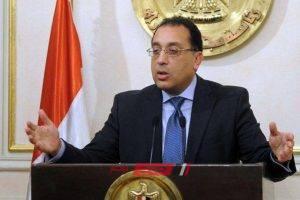 رئيس الوزراء يرأس اجتماع المحافظين ببورسعيد اليوم