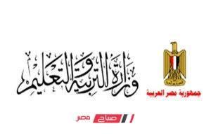 وزارة التعليم تشترط استخراج شهادة طبية من مستشفى حكومي للمتقدمين للمسابقة