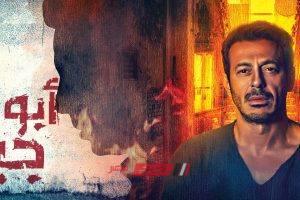 موعد عرض مسلسل أبو جبل على قناة سي بي سي دراما