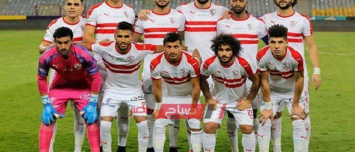 الزمالك واف سي مصر في استاد السلام
