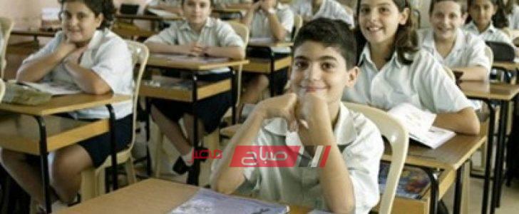 مواعيد بدء الدراسة في المدارس والمعاهد الأزهرية للعام 2019-2020