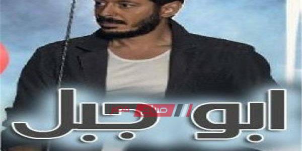 موعد عرض مسلسل أبو جبل على قناة cbc/ صباح مصر