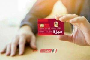 تحويل بطاقات مرتبات الموظفين الى ميزة بالمجان