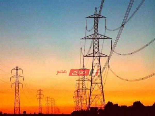 غدا الأحد إنقطاع الكهرباء عن مناطق بدمياط لمدة 4 ساعات تعرف عليها - موقع صباح مصر