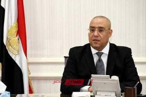 تعيين محمد سامى رئيسا للاتحاد المصرى لمقاولى التشييد والبناء