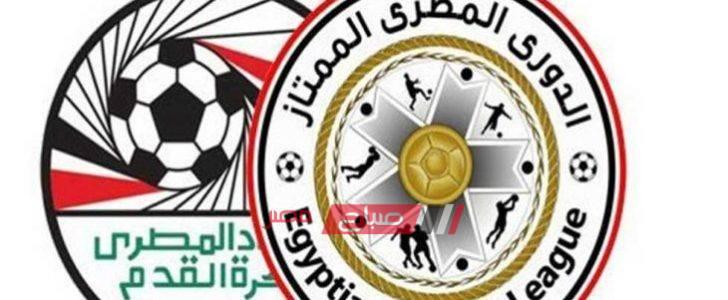 جدول مباريات الدورى المصري 2019-2020