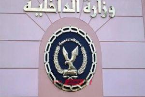 الداخلية تعلن مقتل 9 من العناصر الإرهابية أثناء اشتباكات أثناء مداهمة أوكارهم