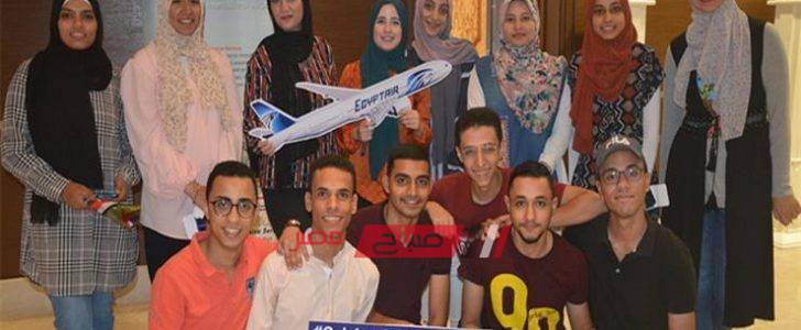 أوائل الثانوية العامة يغادرون إلى أوروبا من مطار القاهرة