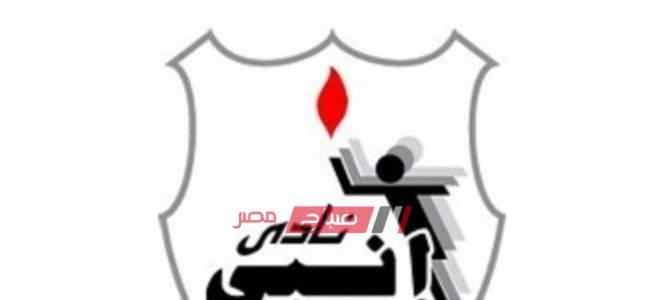 جدول مباريات أنبي في الدوري المصري 2019/2020