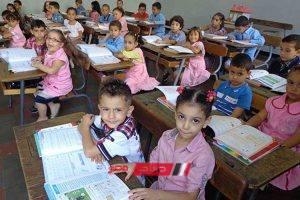 التعليم تطالب المدارس بالالتزام بجداول الإشراف اليومى لتحقيق الإنضباط