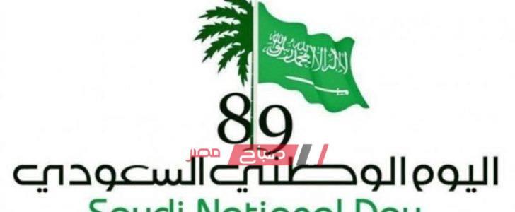 أفضل ثيمات اليوم الوطني السعودي 89