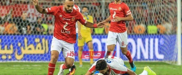 نتيجة مباراة الأهلي والزمالك فى كأس السوبر المصري موقع
