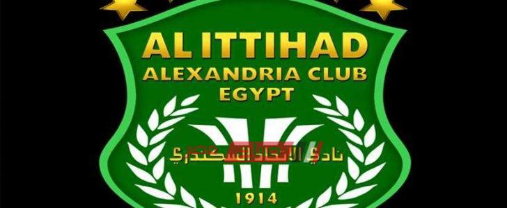 جدول مباريات الاتحاد السكندري في الدوري المصري 2019/2020