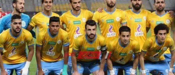 جدول مباريات الإسماعيلي في الدوري المصري موسم 2019/ 2020