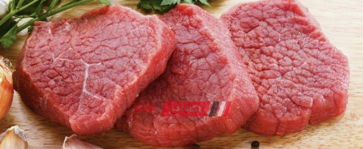 أسعار اللحوم البلدي والمستوردة اليوم الأربعاء 22-1-2020