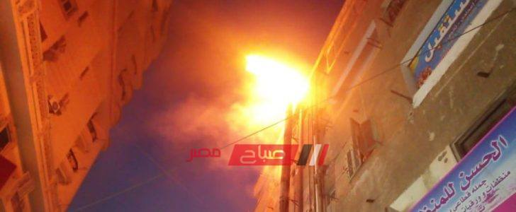 إخماد حريق نشب في شقة سكنية بدمياط دون اصابات أو وفيات