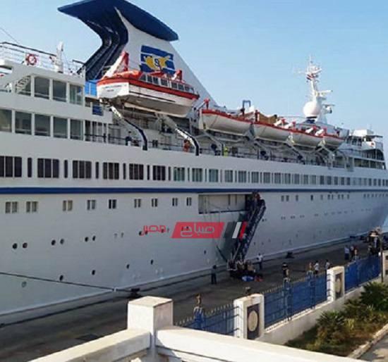 الإسكندرية تستقبل أول سفينة سياحية من قبرص على متنها 500 سائح