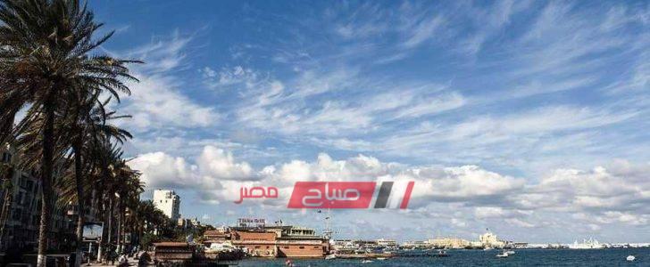 الطقس في الإسكندرية الآن استقرار فى الأحوال الجوية وهدوء الرياح