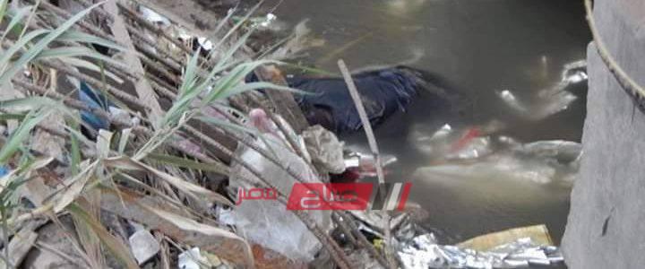 التصريح بدفن جثة شخص عثر عليه في مياه ترعة بدمياط