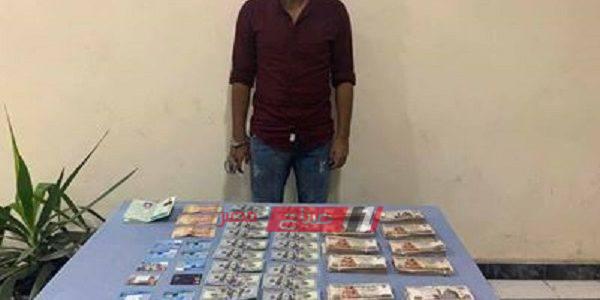القبض على شخص لاتجاره فى العملة خارج السوق المصرفية بالإسكندرية