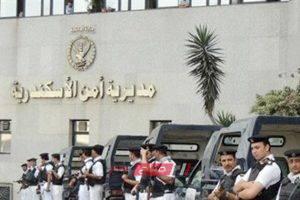 القبض على كبير مشجعى نادى الاتحاد السكندري واثنين آخرين لحيازتهم أسلحة