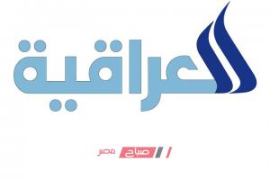 """احصل آلان علي تردد قناة العراقية """" iraqiya sports """"  لمشاهدة الأخبار الرياضية"""