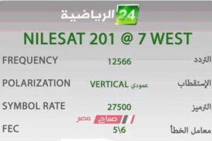 تردد قناة سعودي 24 الرياضية آخر تحديث على نايل سات وياه سات