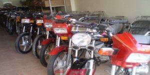 خطوات الحصول على رخصة الدراجة البخارية