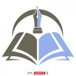 رابط دخول موقع التوظيف الإلكتروني لتسجيل وظائف المعلمين الجديدة 2019
