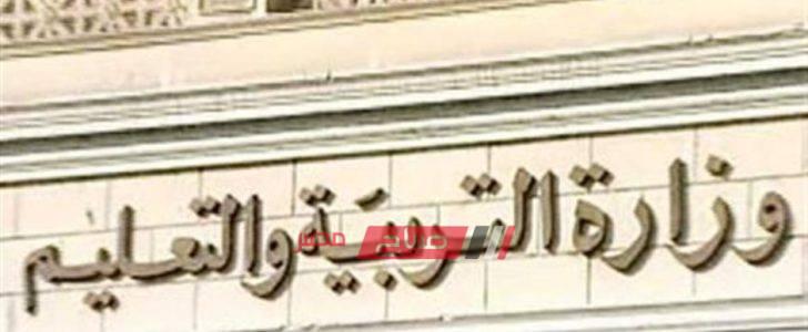 رقم واتساب وزارة التربية والتعليم للرد على استفسار مسابقة 120 معلم