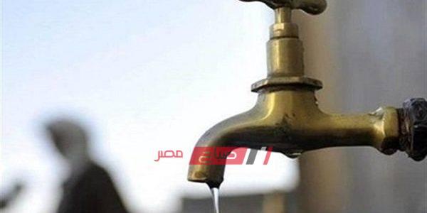 قطع مياه الشرب عن عدة مناطق بالإسكندرية غداً.. تعرف عليها