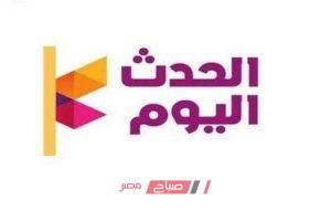 قناة الحدث الجديدة وترددها على النايل سات