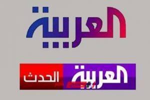 قناة العربية الحدث الجديدة من أهم القنوات الإخبارية في العالم العربي