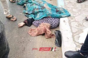 بالصور مصرع سيدة في حادث مروع على طريق كفر سعد بدمياط