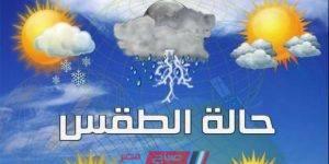 ننشر توقعات الطقس خلال الـ 72 ساعة المقبلة بجميع الأنحاء