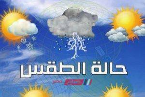 ننشر توقعات حالة الطقس خلال الـ 72 ساعة المقبلة في جميع المحافظات