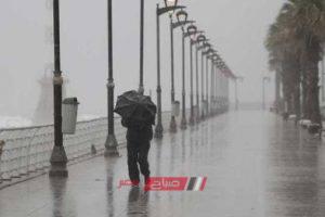 حالة الطقس اليوم الأحد 23-2-2020 في جميع الأنحاء