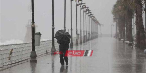 تعرف على المناطق المعرضة لتساقط الأمطار خلال الساعات القادمة