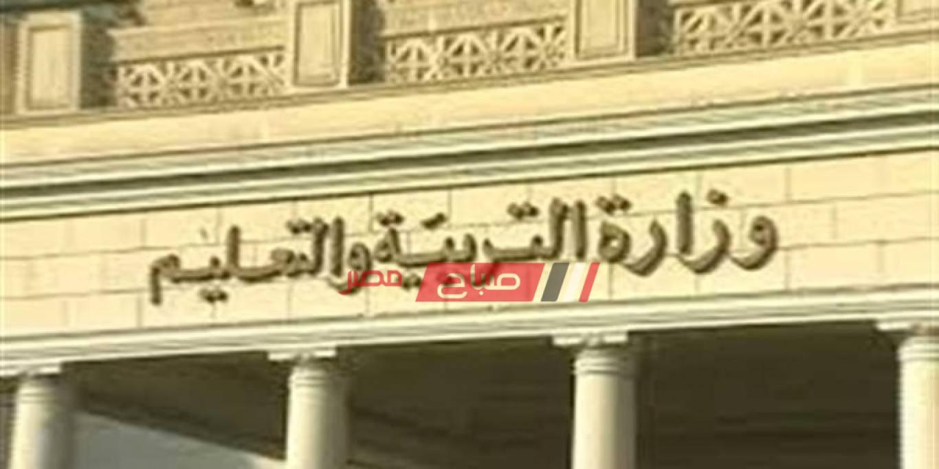 سبب تغيير مناهج التعليم في مصر