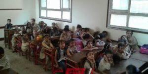 """""""بعد واقعة حبس طالبة كفر الشيخ"""" التعليم تحدد 8 إجراءات لضمان سلامة الطلاب حتى المغادرة"""