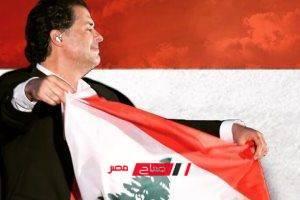 بالفيديو.. راغب علامة غاضباً: حرائق لبنان مفتعلة وليست بسبب ارتفاع درجات الحرارة