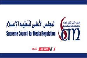 المجلس الأعلى للإعلام: إيقاف برنامج الجدعان لمدة شهر وإنذار لقناة الصحة والجمال