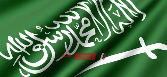 المملكة العربية السعودية تدين عدوان تركيا على سوريا