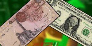 أسعار الدولار الأمريكي