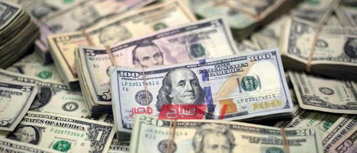 سعر جميع العملات امام الجنيه المصرى فى البنوك اليوم 26\3\2020