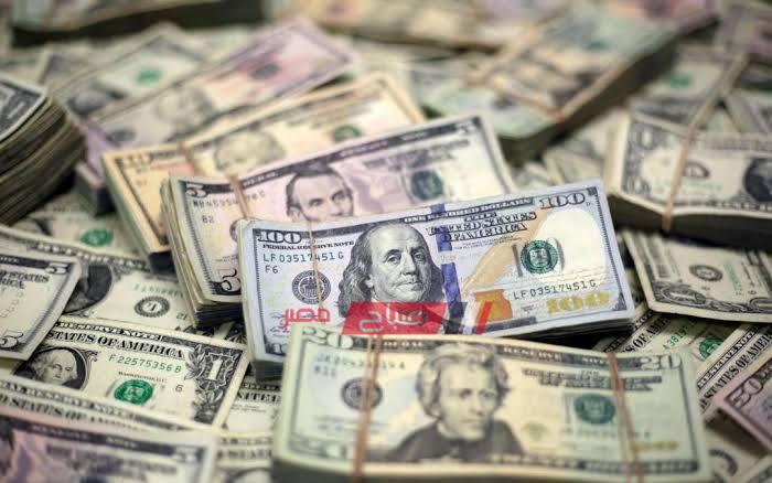 سعر الدولار في مصر اليوم الأربعاء 15