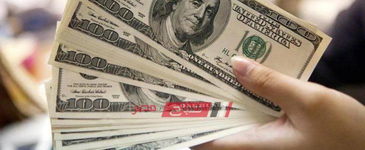 أسعار العملات – سعر الدولار في مصر اليوم الجمعة 17-1-2020